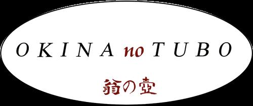 OKINAnoTUBO(翁の壺)