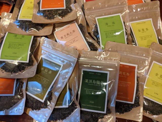 台湾式功夫茶