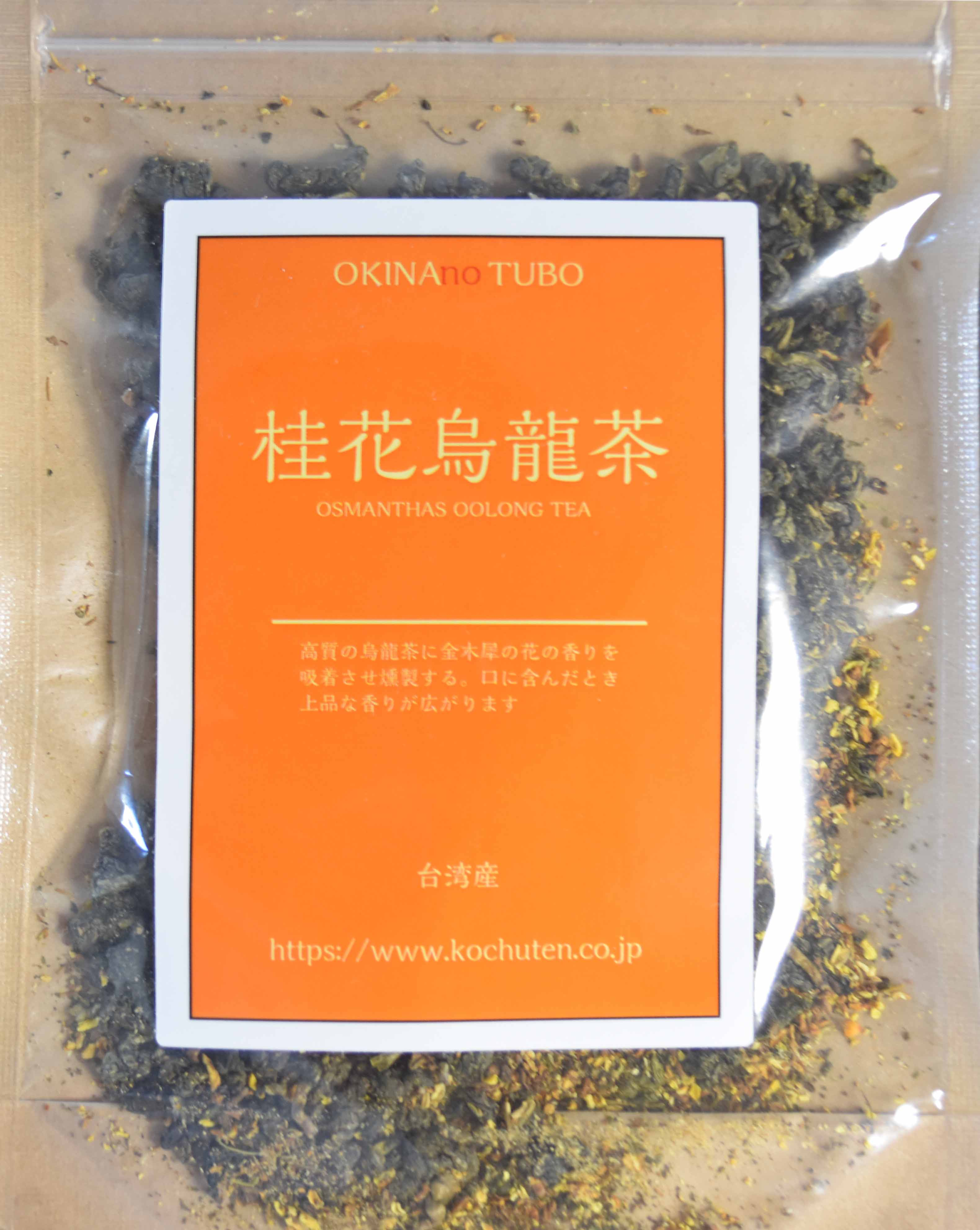 桂花烏龍茶